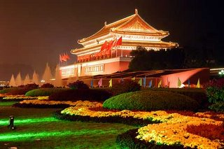 Night Scene at Tiananmen Square Beijing China