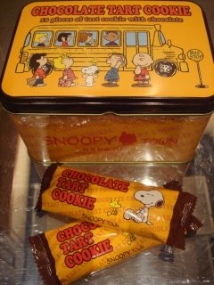 http://yonomeaburro.blogspot.com.es/2006/10/chocolatinas-de-snoopy.html