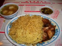 Dry Wanton Noodles with Char Siew and Duck