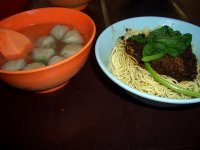 Beef Ball Noodles