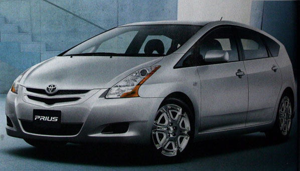 The Target Fuel Economy Is Of 113 Mpg (40km/liter). These Are Great News  For Hybrid Technology, Letu0027s Hope Toyota Can Make It Happen.