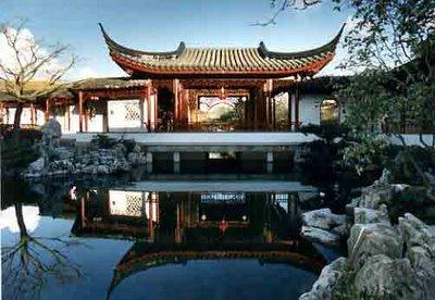 L'intérieur du jardin chinois à Vancouver en Colombie Britannique, Canada