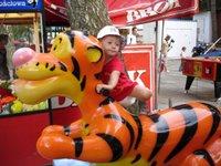 to jest wlasnie tygrysek