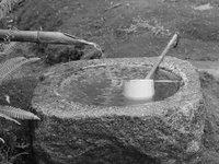 Japanese fountain (c) Kayar Silkenvoice