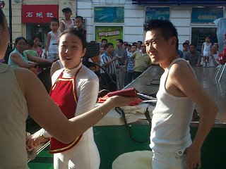 Chinese performer