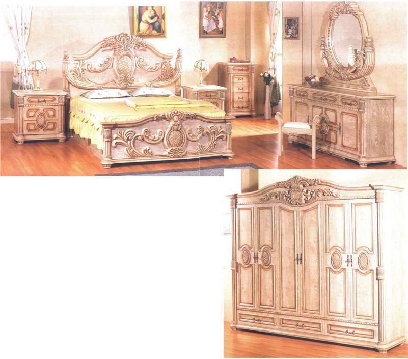 Meuble Setif : Aldjazeera furniture