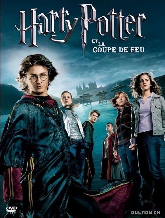 Parodie de 'Harry Potter et la Coupe de Feu'