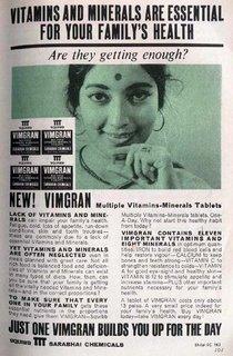 Vimgran (Squibb TTT Sarabhai Chemicals)
