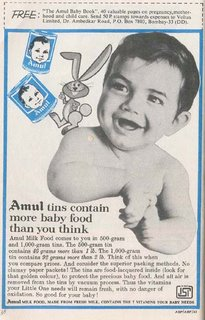 Amul Milk Food