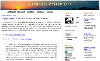 A Journey Called Life