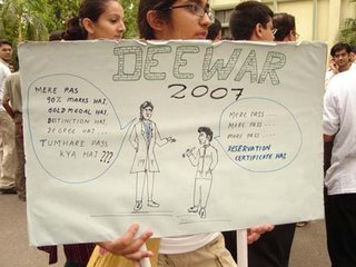 Deewar Redux