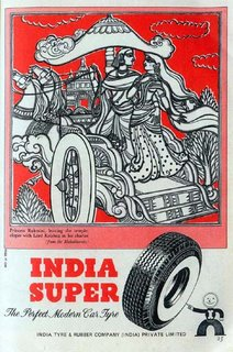 India Super car tyres