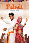 Paheli