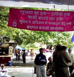 Bachpan Bachao Aandolan banner
