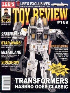 Get this magazine!