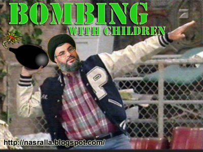Bombing With Children (and weman and old folks..)