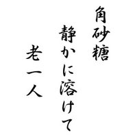 haiku_poetry_4