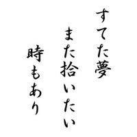 haiku_poetry_1
