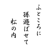 haiku_poetry_7