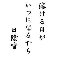 haiku_poetry_12