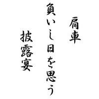 haiku_poetry_16