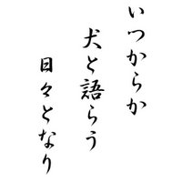 haiku_poetry_17