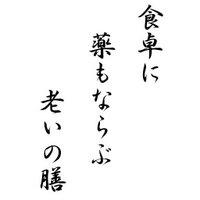 haiku_poetry_13