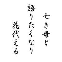 haiku_poetry_10