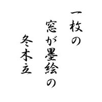 haiku_poetry_8