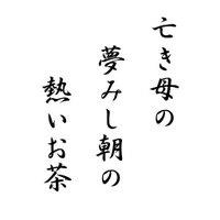 haiku_poetry_6
