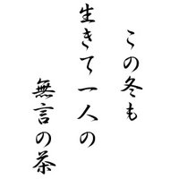 haiku_poetry_14