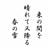 haiku_poetry_15