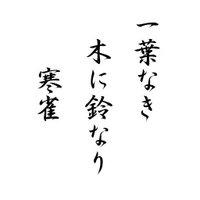 haiku_poetry_9