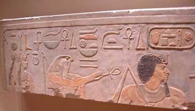 Egyptian Art, the Met, NYC