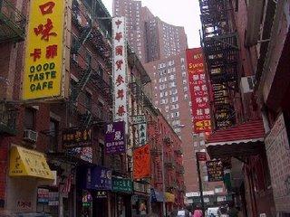 Perl Street