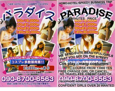 Paradise callgirl cos costume play advertsing flier