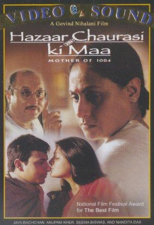 Hazaar Chaurasi Ki Maa 4 In Hindi In 3gp Full Movie Download