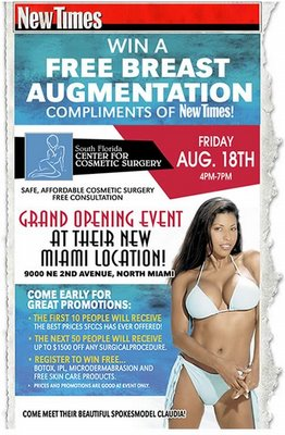 New Times Breast Augmentation Contest