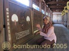 kuramabangsal