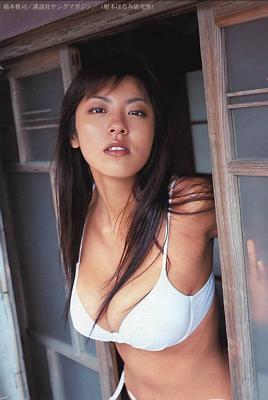 Harumi Nemoto big breast picture.