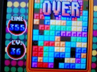 Hikki's Tetris