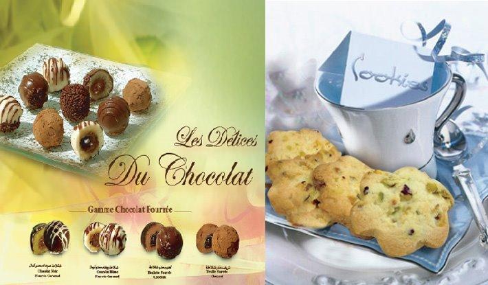 La Pâtisserie Masmoudi, bien connue par ses délices traditionnels, se fait  aussi dans la fabrication des COOKIES et du CHOCOLAT Fourré, qui se  distinguent