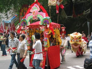 Lion Dance Parade