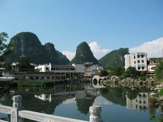 Paradise Hotel Grounds in Yangshuo