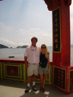 Wendy and Garth at Repulse Bay