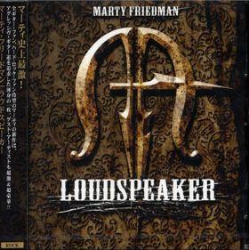 MP3's – Marty Friedman 'Loudspeaker'