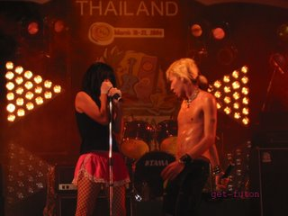 Pattaya Music Festival Band Futon