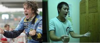 Alonso es el de la derecha