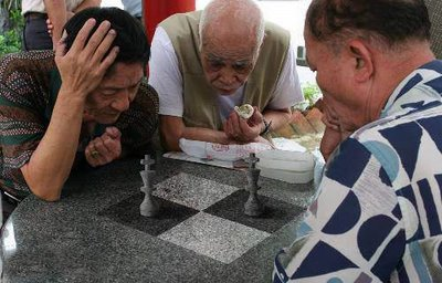 uncanny chess match