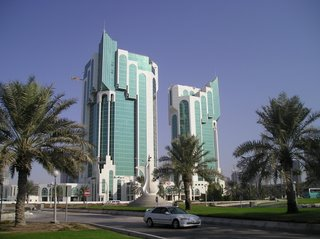 Modern Qatar buildings